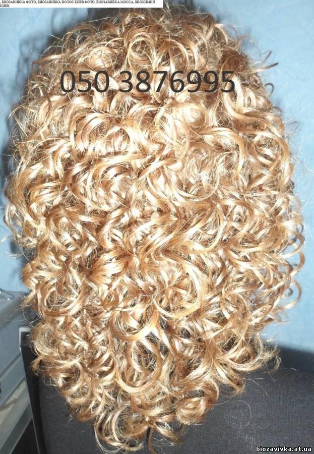 Фото биозавивка волос киев фото